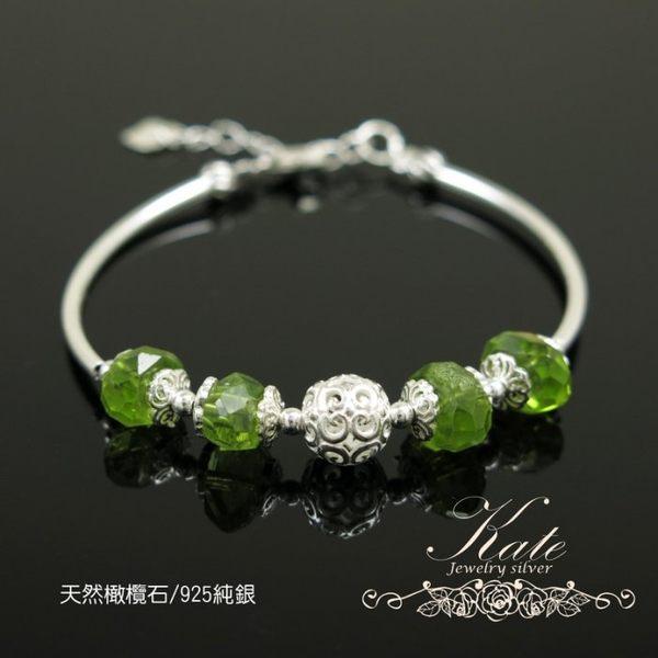 銀飾純銀手鍊 天然橄欖石繡球銀珠 創意手工 925純銀寶石手鍊手環 KATE 銀飾