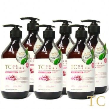 【TC】玫瑰急救護髮膜 6入組(500ml)