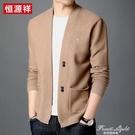 開衫男毛衣外套春秋裝無領對襟含羊毛休閒外搭針織男衫外穿 果果輕時尚