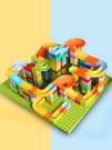 兒童大顆粒滑道積木拼裝寶寶玩具legao...