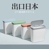 垃圾桶 按壓式垃圾桶帶蓋家用創意廁所客廳極衛生間有蓋窄拉圾筒小手紙簍 「雙10特惠」