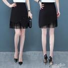 短裙女夏季2020新款高腰ins超火的半身裙A字包臀裙蕾絲黑色一步裙 果果輕時尚
