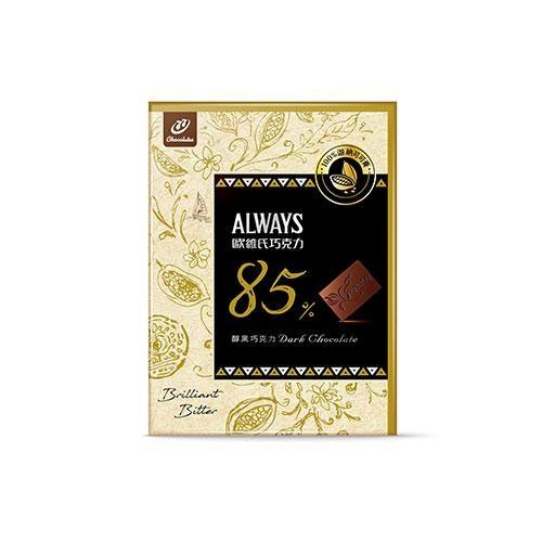 77歐維氏85%醇黑巧克力110g【愛買】