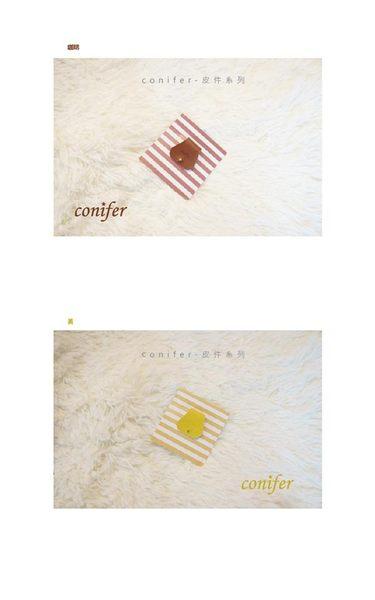 《Cuir》梯型真皮集線器/黃【綠的事務】
