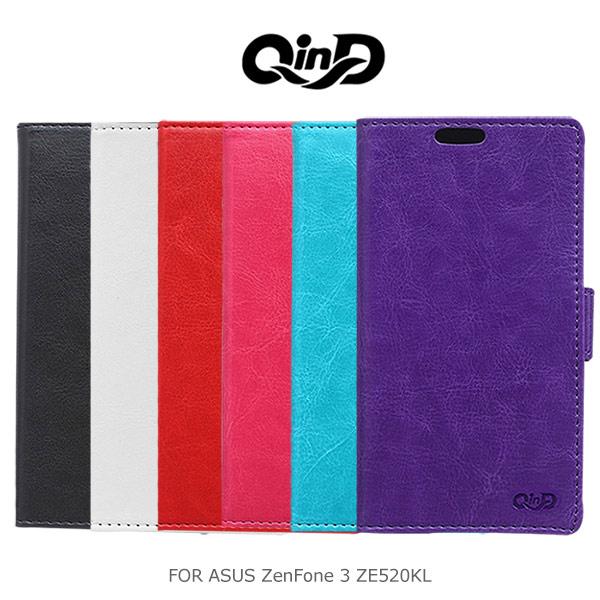 ☆愛思摩比☆QIND 勤大 ASUS ZenFone 3 ZE520KL 5.2吋 水晶帶扣插卡皮套 磁扣 可立皮套