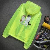 防曬服男女夏季新款超薄透氣運動戶外情侶款速干涼感衫 DN12372【極致男人】