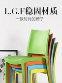北歐餐椅現代簡約懶人網紅家用餐廳ins風北歐塑料椅子成人靠背