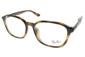 RayBan 光學眼鏡 RB7104D 2012 (琥珀棕) 復古都會潮流款 # 金橘眼鏡
