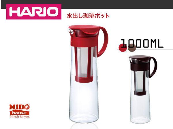 HARIO『 日本 MCPN-14CBR/MCPN-14R 流線冷泡咖啡壺/冷泡茶杯8杯用 』《Mstore》