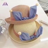 夏天沙灘帽草帽遮陽帽太陽帽 E家人