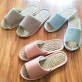 棉拖鞋 家居男女情侶棉麻亞麻拖鞋夏季居家室內軟底防滑布春夏 歐萊爾藝術館