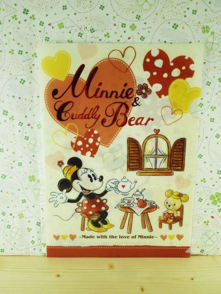 【震撼精品百貨】Micky Mouse_米奇/米妮 ~L夾-下午茶