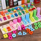 兒童認數早教益智力開發寶寶數字積木拼圖玩具1-2-3-6周歲男女孩元宵節 限時鉅惠