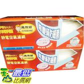 [COSCO代購] 3M 靜電空氣濾網9808-C(適冷氣機除濕機)(38x450CM)_C53636 $1079