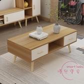 茶几 北歐簡約現代客廳電視柜組合歐式邊角幾小戶型創意多功能桌子【快速出貨】