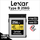Lexar CFexpress Type B 256G 讀1750 寫1000 公司貨【可刷卡】 薪創數位