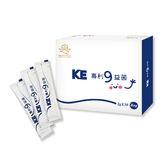 KE專利9益菌 30包/盒