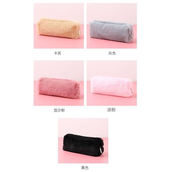 【BlueCat】少女心毛絨長方形筆袋