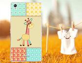 ♥ 俏魔女美人館 ♥特價 SONY Xperia T3 / D5103 {軟殼*長頸鹿} 手機殼 手機套 保護殼 保護套