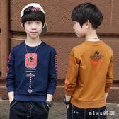 休閒時尚童裝男童兒童長袖中大尺碼t恤新款上衣潮韓版大童打底衫男孩 js9563『miss洛羽』