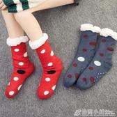 暖腳神器 暖腳寶床上睡覺用不插電 冬天保暖宿舍用暖足捂腳暖腳套ATF 格蘭小鋪