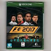 【Xbox One原版片 可刷卡】☆ F1 2017 一級方程式賽車2017 ☆英文亞版全新品【台中星光電玩】