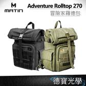 Matin 馬田 Adventure Rolltop 270 冒險家羅德包 後背包 韓國 相機包 攝影包 一機多鏡 單眼 旅遊 旅行