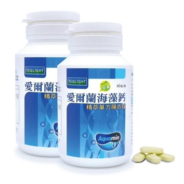 愛爾蘭海藻鈣(精萃單方)(60錠X2瓶)【素天堂】買多更優惠