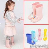 雨靴男童小孩水鞋幼兒女童公主膠鞋大童踩水鞋防滑兒童雨鞋