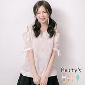 betty's貝蒂思 典雅露肩印花綁結上衣(淺粉)
