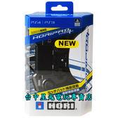 【PS4週邊】 HORI HORIPAD FPS PLUS 黑色 有線連發手把 支援PS3【PS4-025】台中星光電玩