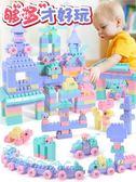 兒童拼裝積木益智6-7-8-10周歲寶寶男孩女孩開發智力禮物 【格林世家】