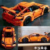 樂拼積木20001科技繫列911旗艦跑車42056可改電動拼搭積木 MKS年終狂歡