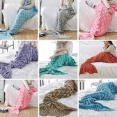 美人魚毯子-秋冬加厚保暖舒適仿羊絨毯子73pp155[時尚巴黎]
