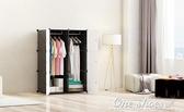 簡易大衣櫃簡約現代經濟型塑料布組裝衣櫥實木出租房用的   YJT 交換禮物