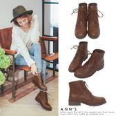 Ann'S英倫風-復古雕花牛津層次綁帶低跟短靴-深咖啡