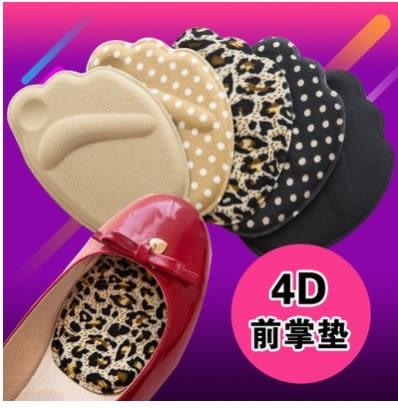 預購-防痛加厚防滑隱形鞋墊