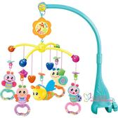 音樂鈴 新生兒嬰兒床鈴0-1歲玩具3-6個月男寶寶女音樂搖鈴床頭鈴T 2色