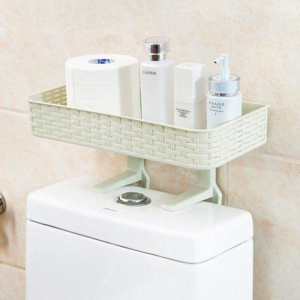 居家家免打孔浴室置物架壁掛衛生間用品吸壁式廁所馬桶塑膠收納架jy【限時優惠八九折下殺】