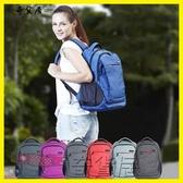 媽咪包雙肩多功能大容量媽媽包母嬰包背包寶媽嬰兒外出包時尚