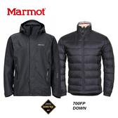 【速捷戶外】美國 Marmot 土撥鼠 31500 男Goretex 兩件式(內層羽絨外套)防水透氣外套(黑),防水外套