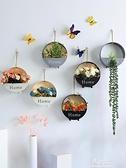 客廳牆上裝飾掛飾掛件家居創意牆面植物花籃房間臥室餐廳牆壁掛花 易家樂