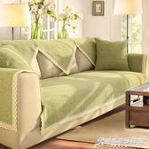 沙發墊 沙發墊四季通用布藝棉麻簡約現代防滑沙發套罩全包萬能套全蓋坐墊 時尚芭莎