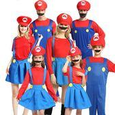cos服裝超級瑪麗服裝馬里奧路易兒童化妝舞會派對表演【極簡生活館】