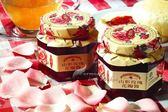 山形玫瑰花瓣醬---南投縣埔里鎮農會(適用吐司、麵包夾醬,可搭配玫瑰醋、玫瑰酒飲用)