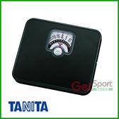 TANITA機械式BMI體重計HA552(體重秤/體重器/量體重/塔尼特/HA-552)