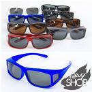 眼鏡一族專用偏光太陽眼鏡 (共8色)→台灣製造.偏光太陽眼鏡【100617-601】Ivy小舖