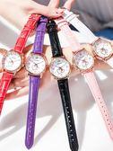 手錶 情人節手表禮物可愛時尚夜光手表皮帶表防水女士手表女高中學生 【美斯特精品】