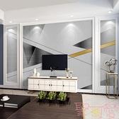 壁紙背景墻布幾何立體客廳裝飾墻壁布【聚可愛】