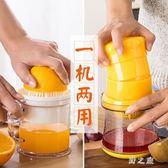 榨汁機 手動榨汁機家用嬰兒果汁機迷你水果原汁機橙汁榨汁器壓汁機炸果汁 CP4911【野之旅】
